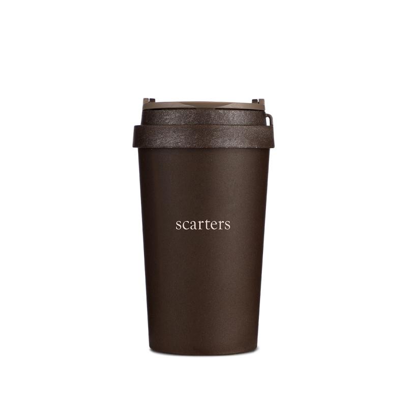 Coffee Sipper/Tumbler